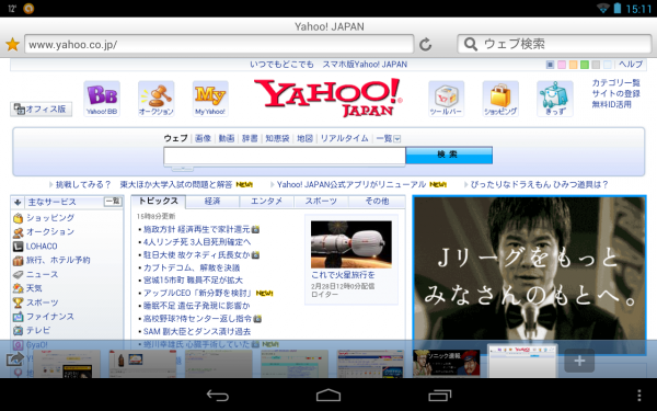 Screenshot_2013-02-28-15-11-58.png