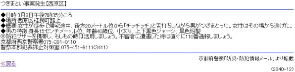 SnapCrab_NoName_2013-3-7_21-31-24_No-00.png