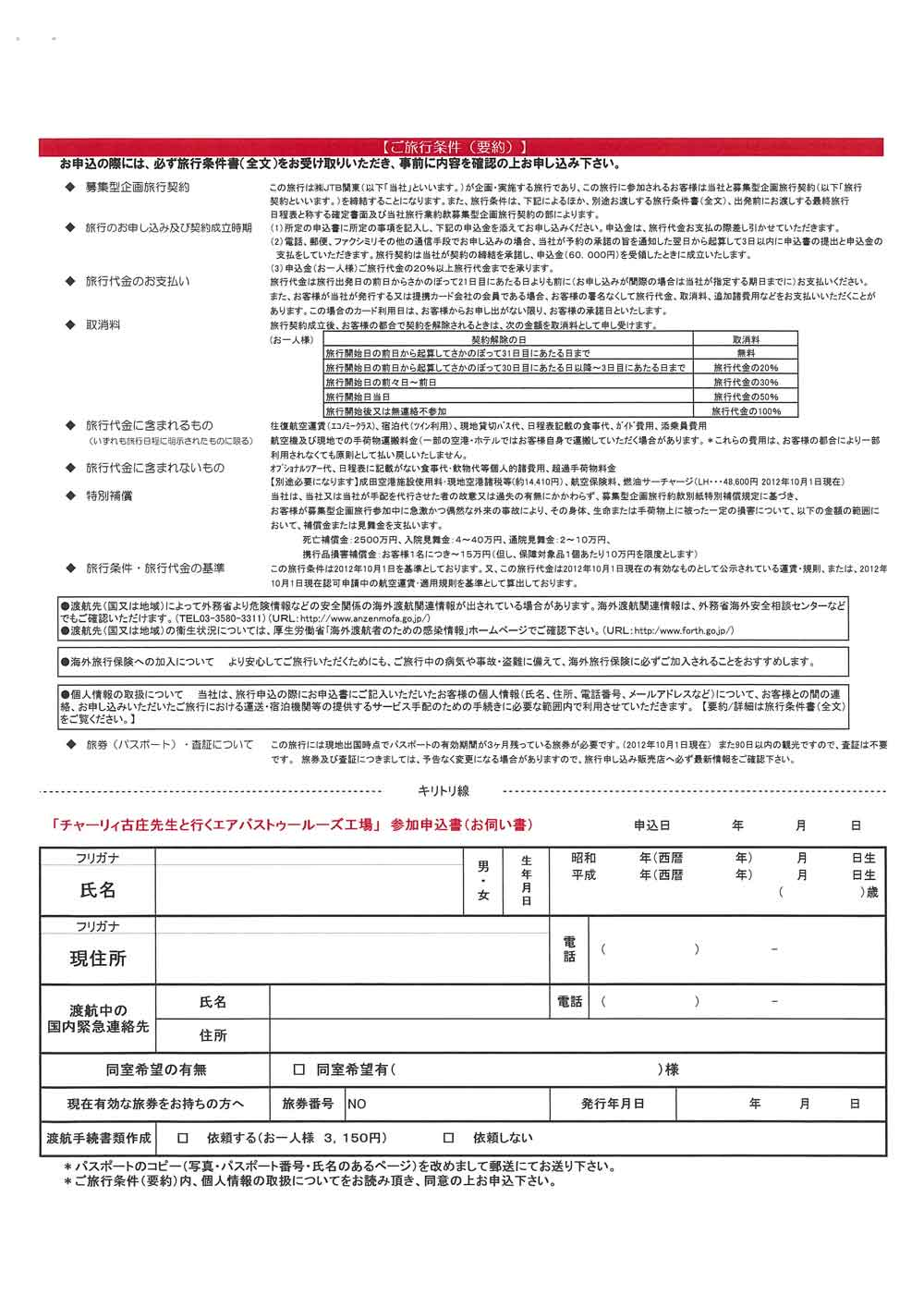 img-X19210730-2.jpg