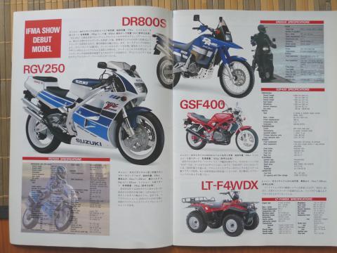 suzuki dr800s (4)