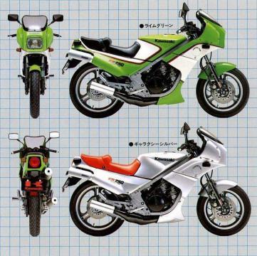 Kawasaki KR250 84 1