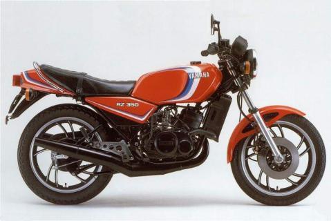 Yamaha RZ 350LC YSP