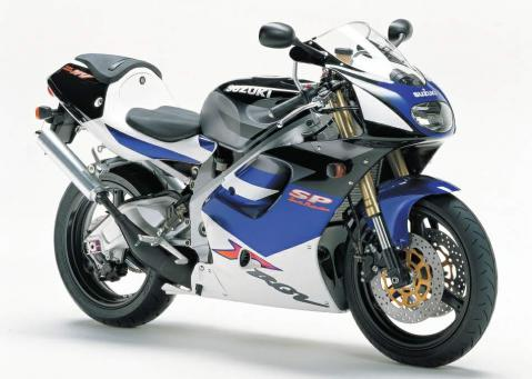 Suzuki RGV250SP 96 3