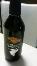 バルサミコ酢120605