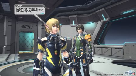 課長とアフィン