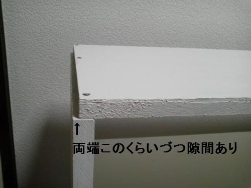 20121112 (10)