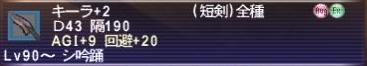 7WS000~1