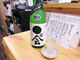 12-9-3 酒
