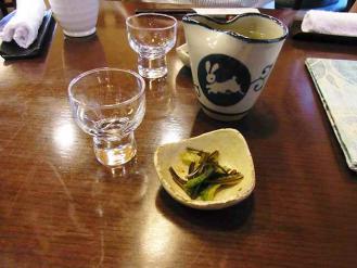 12-9-6-2 藍 酒