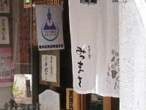 12-9-10 店あぷ