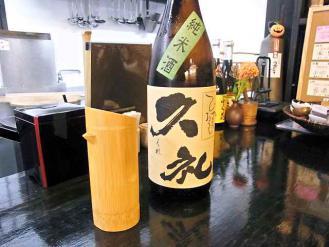 12-9-14 酒くれ