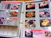 12-9-17 品丼