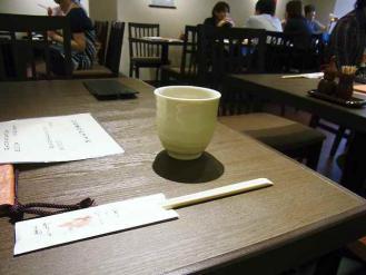 12-9-19 お茶