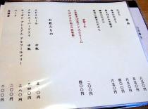 12-9-30 品単品