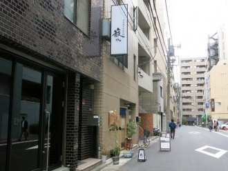 14-10-20 店遠目