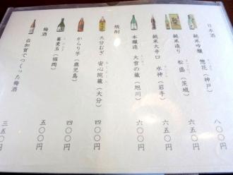 14-10-26 品酒