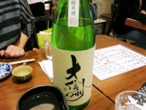 14-10-29 酒3