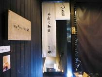 14-10-29 店あぷ