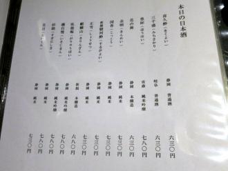 14-10-31-2 品酒
