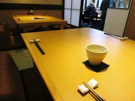 14-11-6 お茶