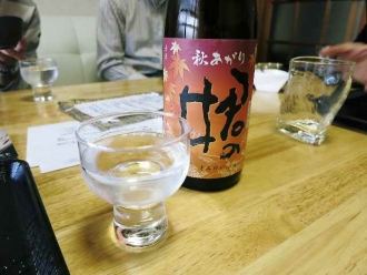 14-11-08 酒