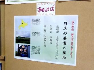 14-11-08 品産地
