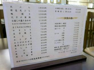 14-11-10 品