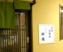 14-11-10 店 - コピー