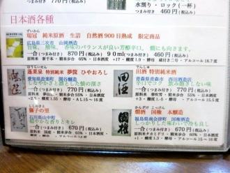 14-11-11 品酒