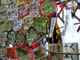 14-11-12 品一品 - コピー