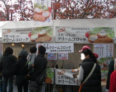 20121110t.jpg