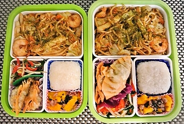 foodpic5586023.jpg