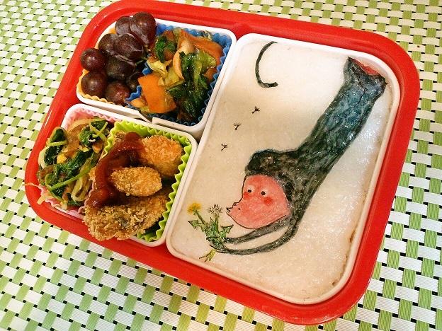 foodpic5599672.jpg