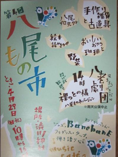 yuu0641_20120426.jpg