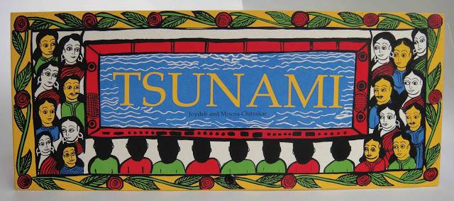 tsunami portada hyoshi