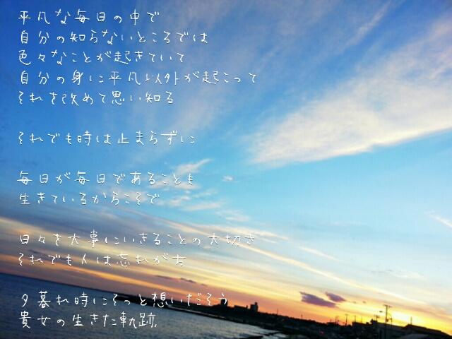 2013122122434029d.jpg