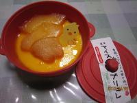 blog130408_1.jpg