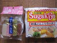 blog130419_2.jpg