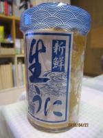 blog130422_1.jpg