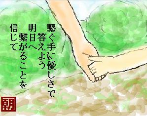 20120514.jpg
