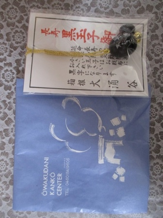 Cちゃんお土産2013年修学旅行