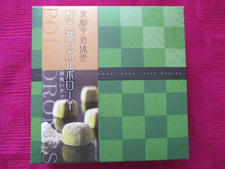 Hくん、岐阜お土産・お菓子・2013年12月