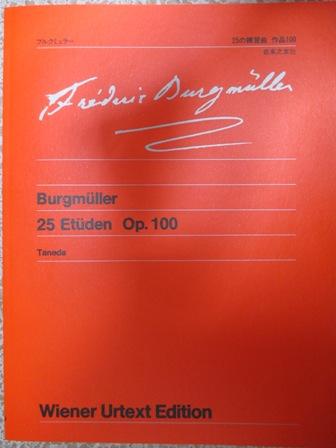 ブルグミュラー25楽譜・ウィーン原典版