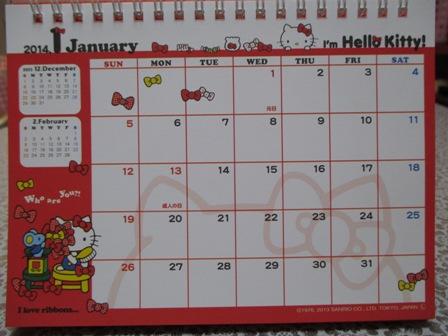 カレンダー・キティ2014年
