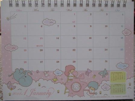 カレンダー・キキ&ララ2014年