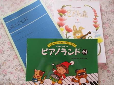 小1Hちゃん、楽譜ランド②・ギロック・森①