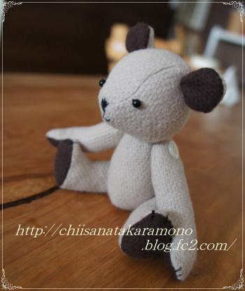 DSC07085_convert_20121227164722.jpg