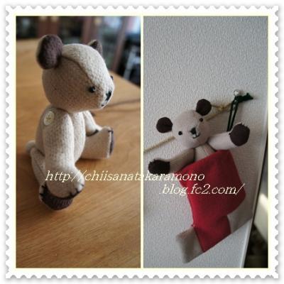 cats2_convert_20121227164429.jpg