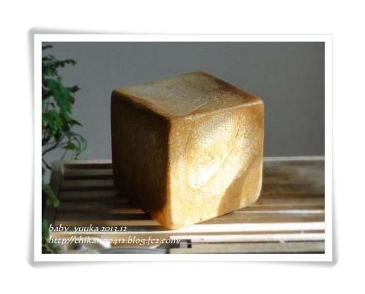 20131221_食パン