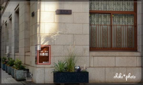 photo-557 神戸街角フォト7_1